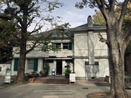 横浜山手「エリスマン邸」